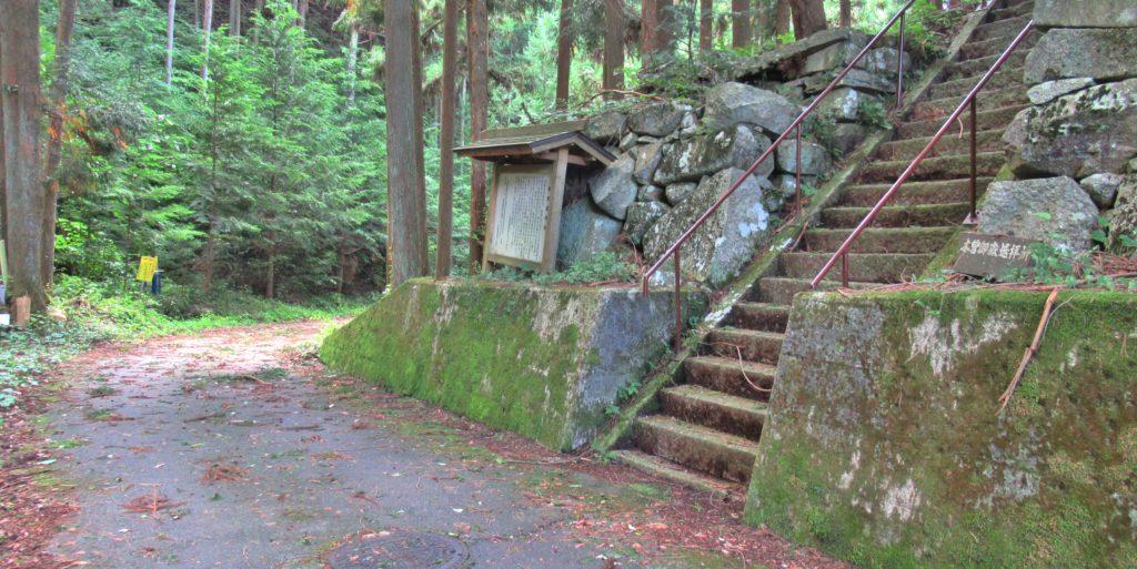 神戸の御嶽遥拝所付近