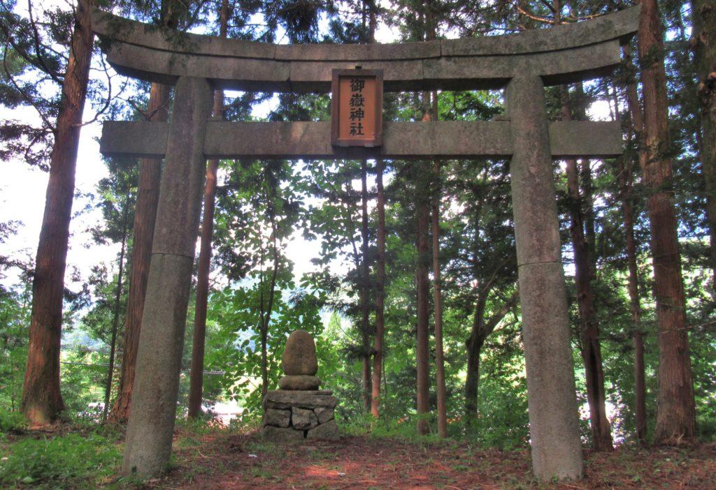 神戸の御嶽遥拝所