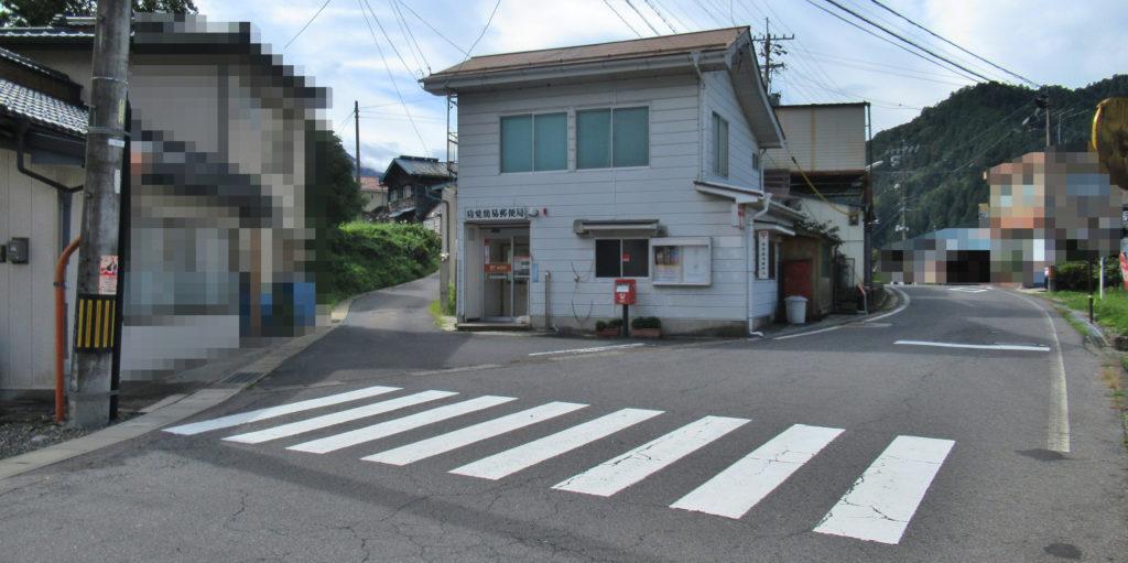 上松中学校付近の分岐点その1