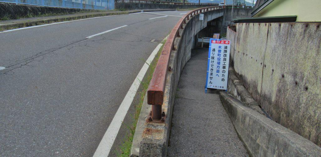 木曽福島駅付近の分岐点その2