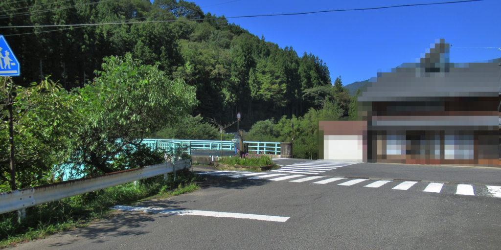 伊奈川橋の分岐点