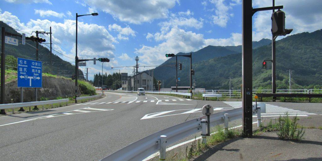 元橋の分岐点