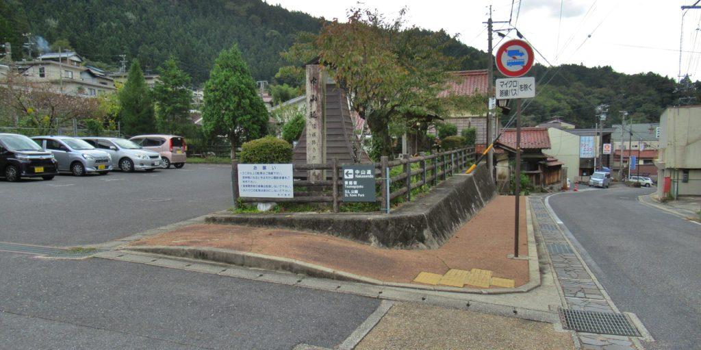 南木曽駅の隣の駐車場