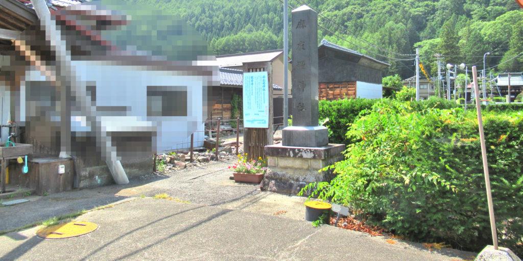 麻衣廼神社への道