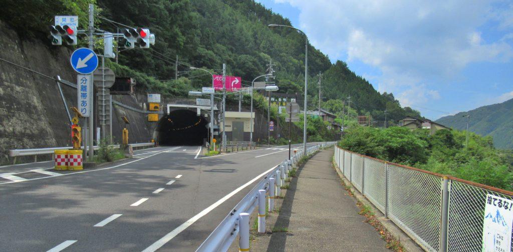 関町の分岐点その1