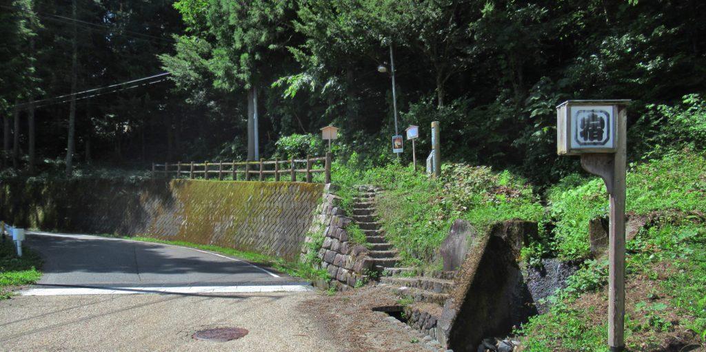 鳥居峠入口
