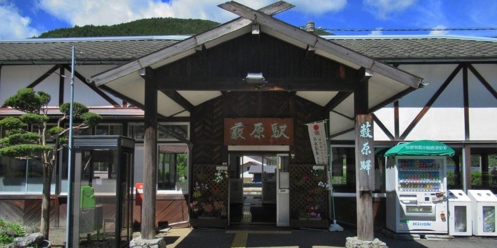 Yabuhara Station