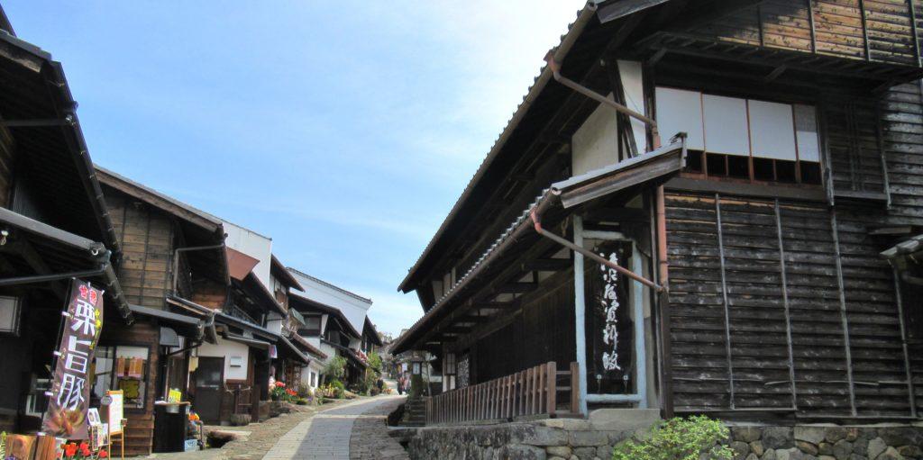 Shimizuya Museum