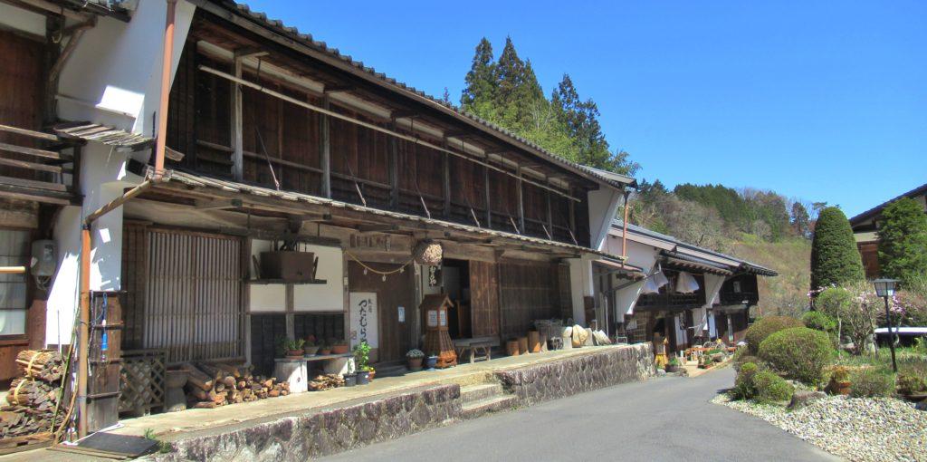 Hatago in Otsumago