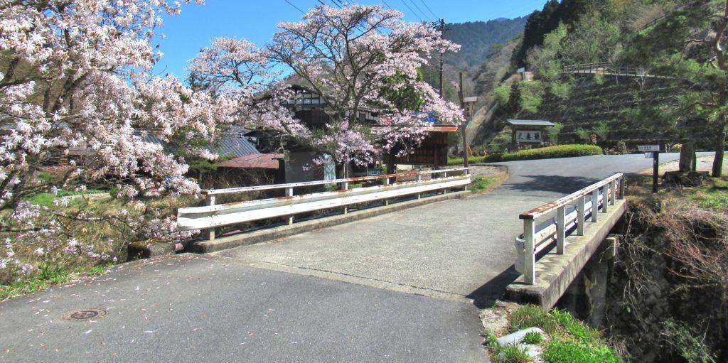 Otsumago Juncture 2