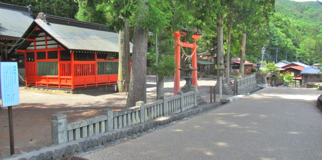 Shizume Shrine