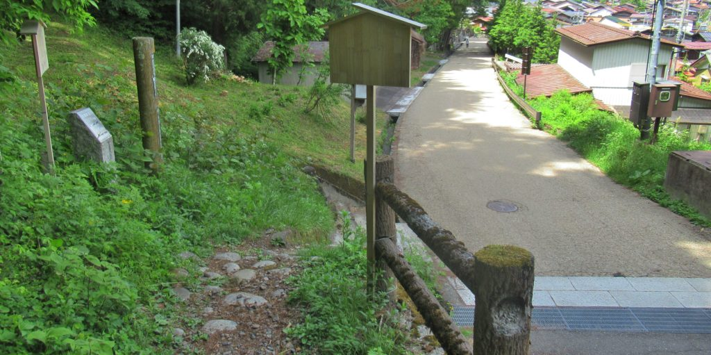 Torii Pass Juncture 14