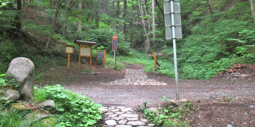 Torii Pass Juncture 3