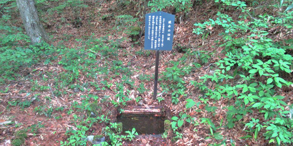 Yoshinaka Suzurimizu