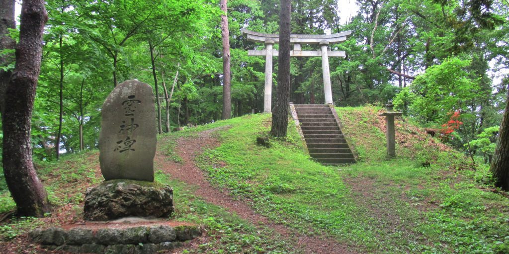 The torii gate and Reijin Monument