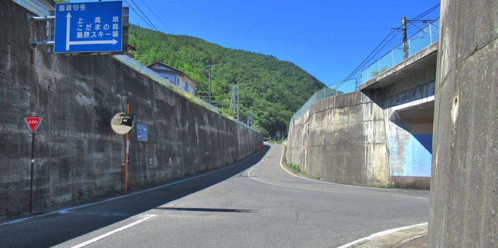 Yabuhara Juncture 2