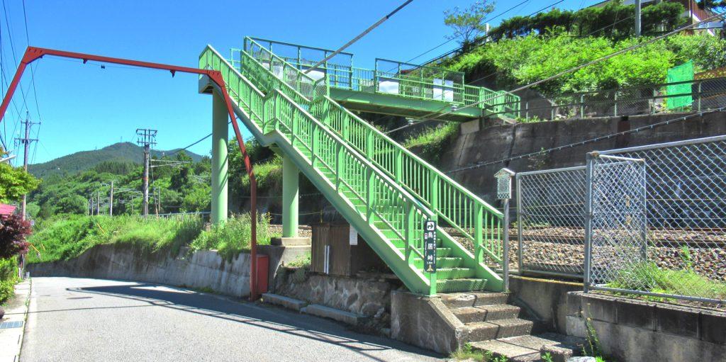 Yabuhara Overpass