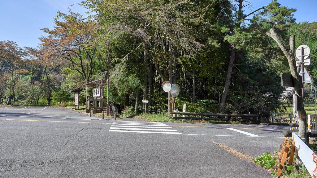 田島橋の分岐点